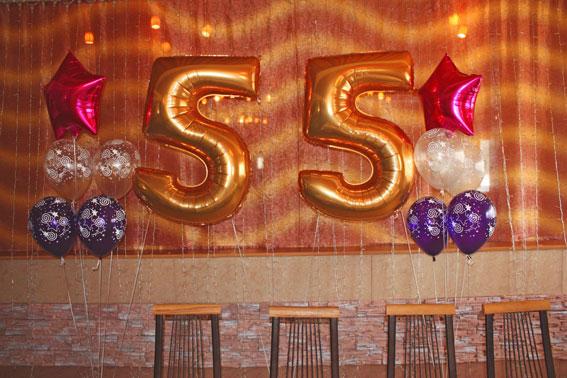 Цифра 55 на день рождения
